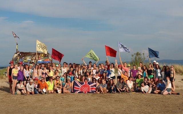 Волонтерские программы на лето