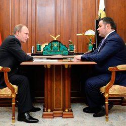 Путина пригласили оценить туристический потенциал Твери