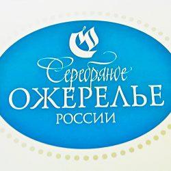 В Хельсинки россияне приедут со своим «Серебряным ожерельем»