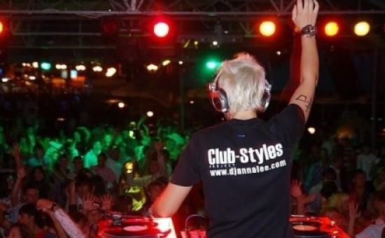 Ночной клуб «Morpheus» в Алуште