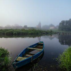 Завершен travel-фотоконкурс «Путешествуйте дома»
