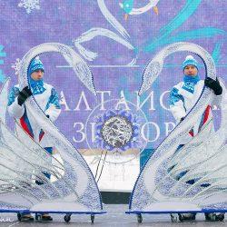 Узнать больше о российском туризме предлагают организаторы «Алтайской зимовки»