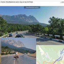 Крым будет привлекать туристов, проводя экскурсии по местам съёмок