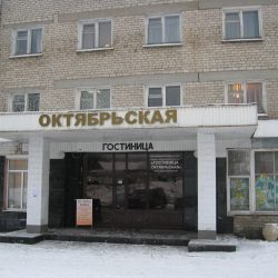 Гостиницы горнолыжного комплекса «Качканар»