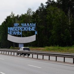 Как добраться до ГЛК Федотово