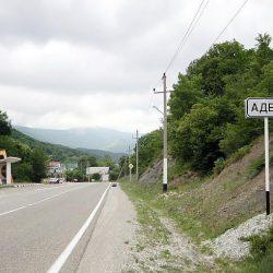 Как добраться до Адербиевки
