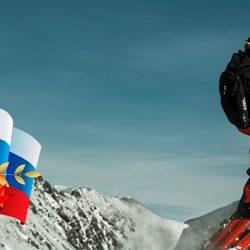 23 февраля как и где отдохнуть в России