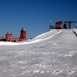 Горнолыжный центр Арский камень