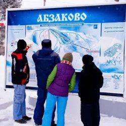 Трассы ГЛК Абзаково