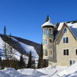 Гостиницы ГЛК Гора Туманная