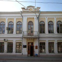 Театры Ялты