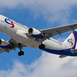 «Уральские авиалинии» дарят скидки