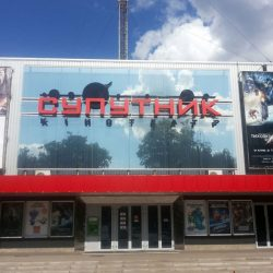 Кинотеатры Партенита