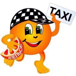 Такси в Адлере