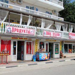 Магазины и рынки в Лермонтово