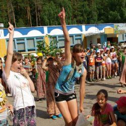 Детские лагеря Небуга