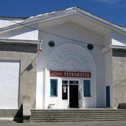 Кинотеатры Симеиза