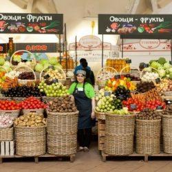 Магазины и рынки Отрадного