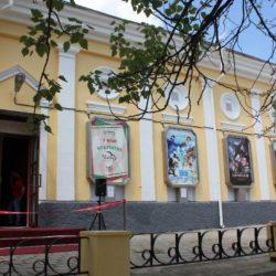 Кинотеатры Судака