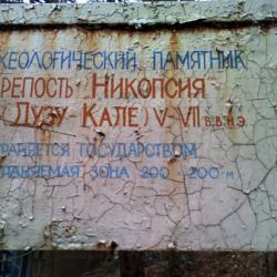 Достопримечательности Новомихайловского