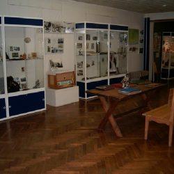 Музеи Адлера