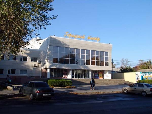 Театры Анапы
