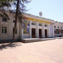 Театры Новороссийска