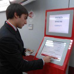 Как узнать наличие билетов на поезд