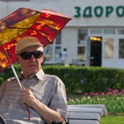 В Краснодарском крае разработали туристические маршруты для пенсионеров
