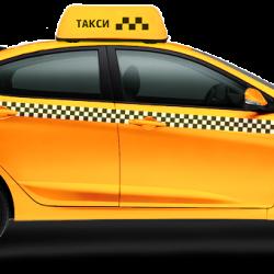 Такси в Старой Руссе