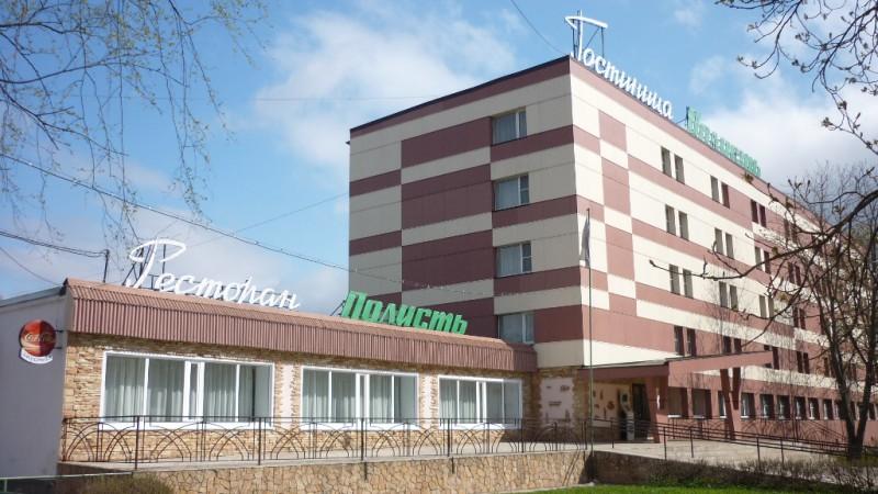 Гостиницы и проживание в Старой Руссе
