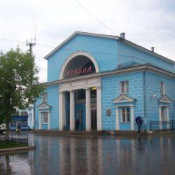 Где купить билеты в Старой Руссе
