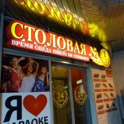 Где перекусить между экскурсиями по Санкт-Петербургу?