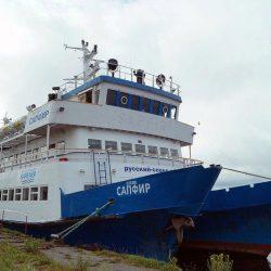 Как добраться до Соловецких островов?