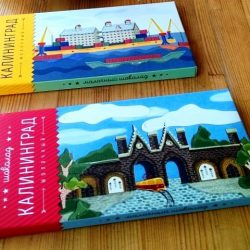 Какие сувениры везти из Калининграда