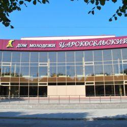 Куда пойти с ребенком в городе Пушкин