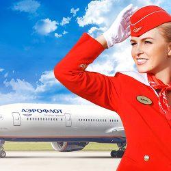 «Аэрофлот» дарит скидки — 3 месяца путешествий по сниженным ценам