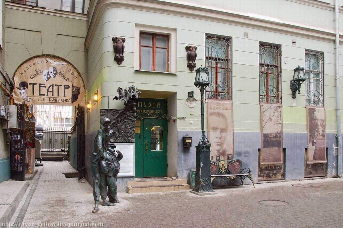 Куда сходить в Москве бесплатно: 4 культурных места для всей семьи