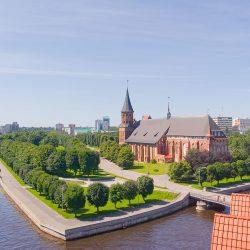 Классическая экскурсия по Калининграду