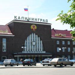 Купить ж/д билет в Калининград стало еще проще