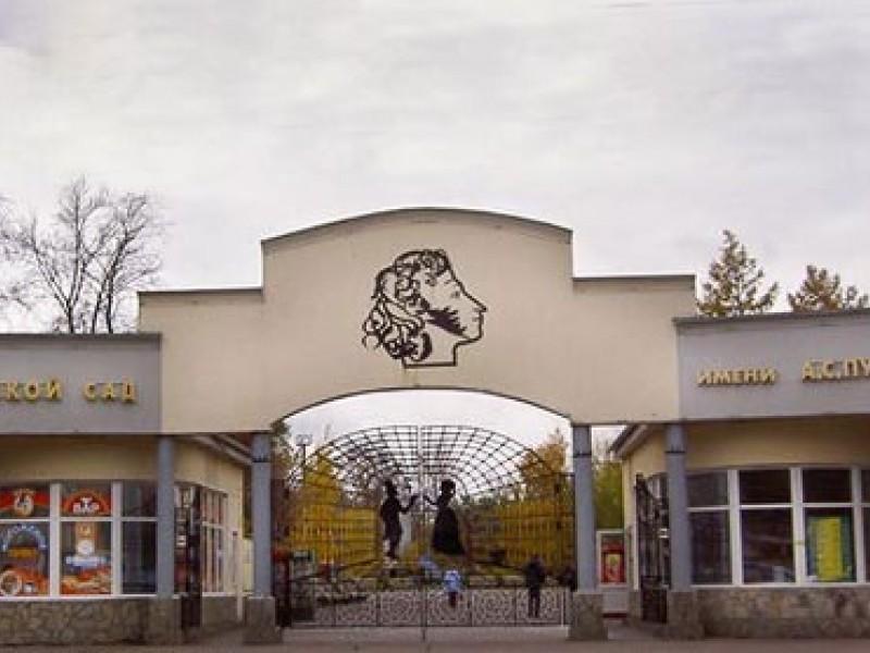 Уголок природы в промышленном городе: парки Челябинска