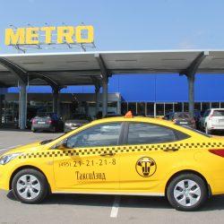 Как заказать такси в Благовещенской