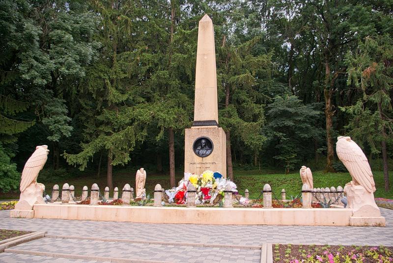 Пятигорск – город Лермонтова