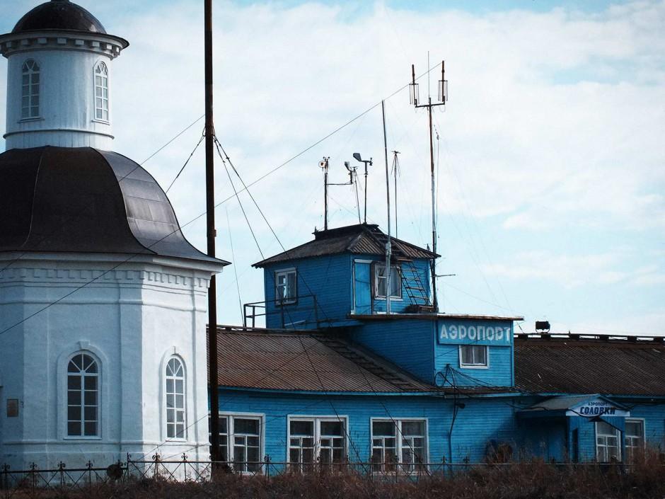 Архангельская область – жемчужина Севера
