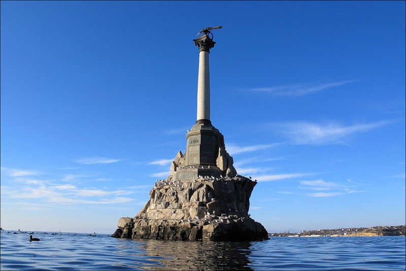 «Севастополь – город русских моряков»