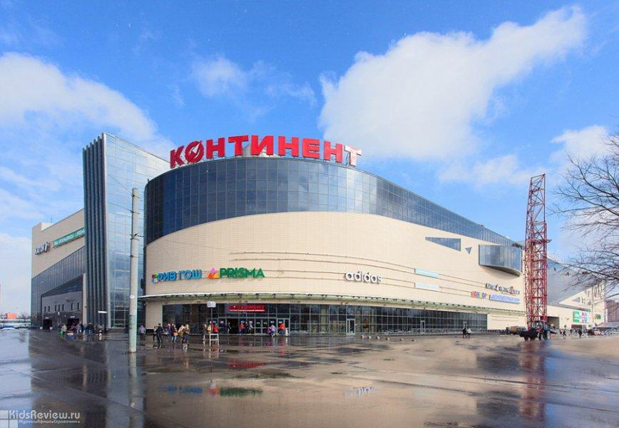 Где покататься на коньках, если на улице плюс: 6 крытых катков Санкт-Петербурга