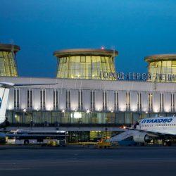 Вокзалы и аэропорты Петергофа: адреса, описание
