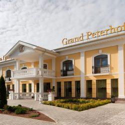 Где остановиться в Петергофе: гостиницы и отели
