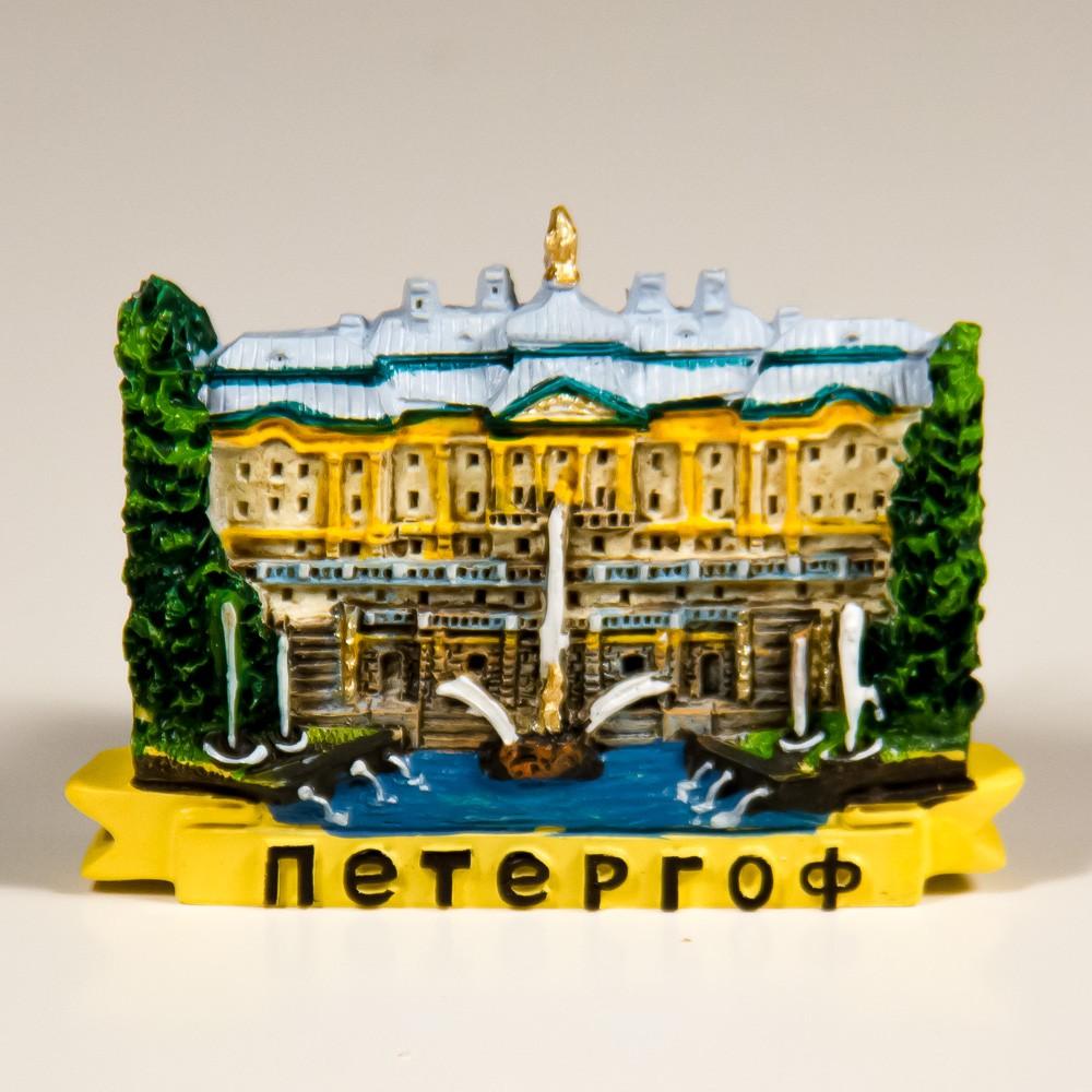 Что купить в Петергофе
