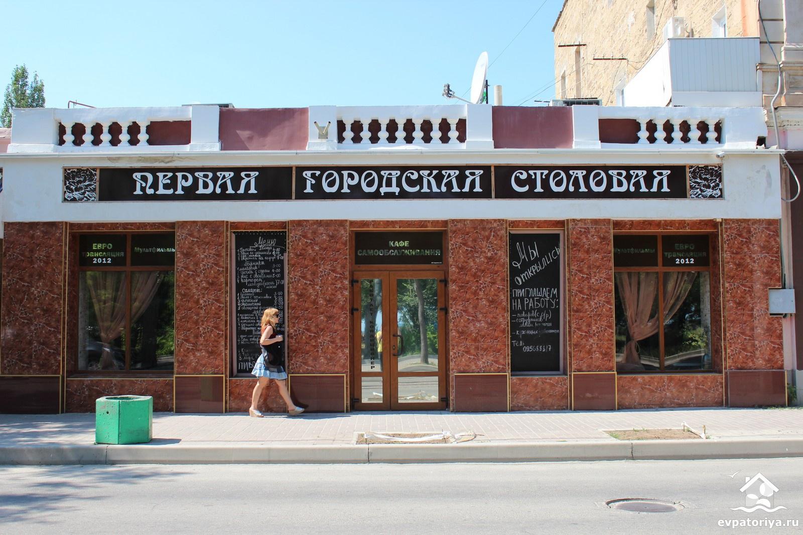 5 недорогих кафе Евпатории: вкусно и по-домашнему